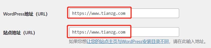 【IT技术】WordPress配置https(SSL)排版错乱 100%解决方法 原创-第2张